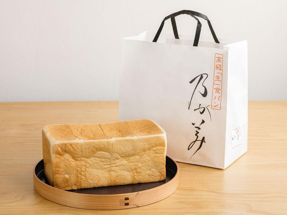 食パン 平塚 生 【年越し高級「生」食パン】12月1日(火) よりご予約開始いたします!!